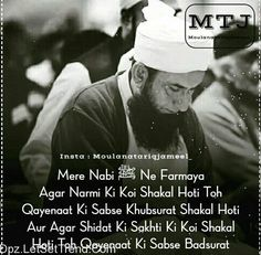 Muslim Love Quotes, Quran Quotes Love, Allah Quotes, Islamic Love Quotes, Islamic Inspirational Quotes, Deep Words, True Words, Best Couple Quotes, Positive Quotes