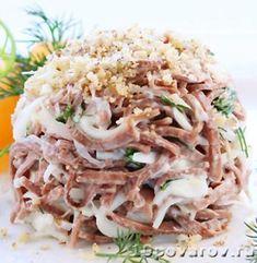 Салат семейный из магнита Ethnic Recipes, Food, Meals