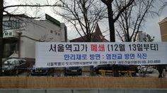 #서울 #서울역고가도로   출처 : 우리들의 .. | 네이버 블로그 http://me2.do/GWP9yccs
