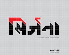 New Nepali font: Ananda Kalpana on grids #typography #modular #devanagari #nepal