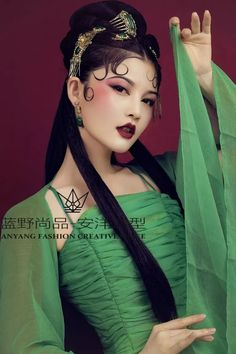 Punk Makeup, Glam Makeup, Pretty Makeup, Makeup Looks, Chinese Makeup, Asian Makeup, Tamamo No Mae, Medieval Fashion, Aesthetic Makeup