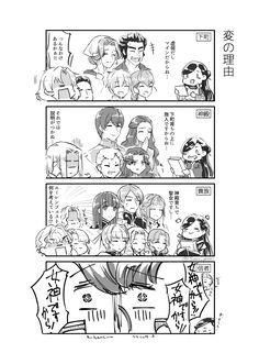 Manga, Book Worms, Hero, Comics, Twitter, Memes, Books, Anime, Libros