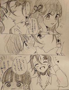 Imágenes random de Kimetsu no Yaiba - Tanjirou x Kanao Anime Angel, Anime Demon, Anime Couples Manga, Manga Anime, Anime Art, Anime Comics, Ladybug Anime, Slayer Anime, Manga Games