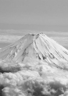 Mt Fuji';s crown above the clouds, Japan