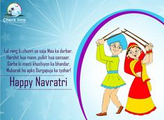 May Your Life Be Filled With ‪Happiness‬ on this Festival of ‪Navratri‬. Wish you and Your Family a Happy Navratri!""