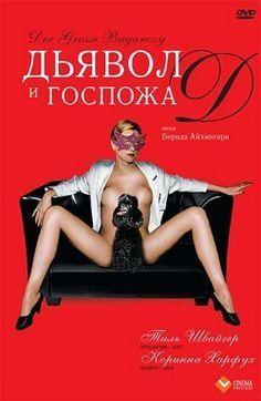 Дьявол и госпожа Д (1999) смотреть онлайн Minimal Poster, Film Books, Movies To Watch, Tv Series, Reading, Movie Posters, Tvs, Arsenal, Watches