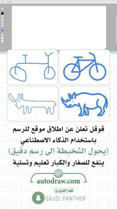 English Phrases, Learn English Words, Learning Websites, Cool Websites, Information Websites, Iphone Photo Editor App, Study Apps, Iphone App Layout, Iphone Wallpaper App
