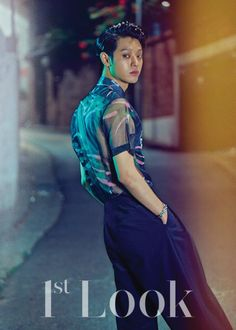 Jung Joong Young is Featured in 1st Look Magazine | Koogle TV