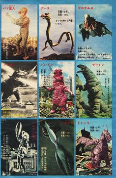 Kaiju / 怪獣 / Giant monsters: Best 80!