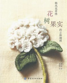 Korea Embroidery of Flowers Trees and Fruits by MeMeCraftwork