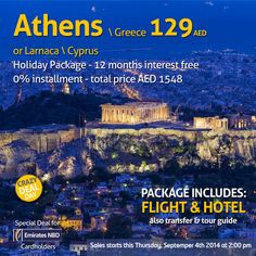 Cyprus Holiday, Cyprus Greece, Air Return, Hotel Specials, Flight And Hotel, Dubai Uae, Travel Deals, Tour Guide, Athens