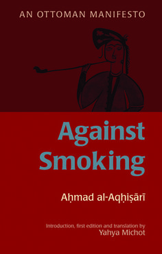 Sufi books pdf download rumi saadi hafiz attar iqbal against smoking an ottoman manifesto by ahmad al aqhisari edited by fandeluxe Images