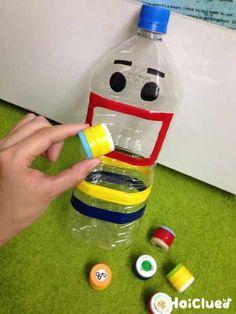 パクパク、ゴックン。もう食べられないよ….。身近な素材ペットボトルが、ちょっとした工夫で楽しいおもちゃに大変身!口に入れたり出したり、繰り返しが楽しい製作遊び。