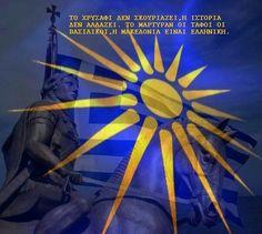 Macedonia, Wind Turbine, Greece, Antiquities, Greece Country, Fruit Salads