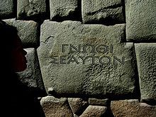 """know thyself"" (Greek: γνῶθι σεαυτόν, transliterated: gnōthi seauton"