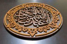 Allah kuluna kafi değil midir? Arabic Calligraphy Art, Arabic Art, Caligraphy, Islamic Decor, Islamic Wall Art, Metal Art, Wood Art, Wooden Wreaths, Laser Cutter Projects