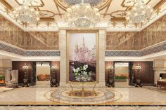 News Blog -Lotte Group, a South Korean company, has opened a five-star hotel in the center of St. Petersburg