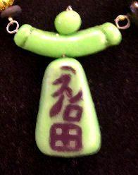 Asian polymer clay jewelry
