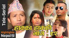 Hakka Hakki - Episode 92 | 30th April 2017 Ft. Daman Rupakheti, Kabita Sharma