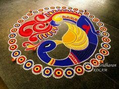 Rangoli Designs Latest, Latest Rangoli, Colorful Rangoli Designs, Rangoli Designs Diwali, Diwali Rangoli, Beautiful Rangoli Designs, Mehandi Designs, Peacock Rangoli, Indian Rangoli
