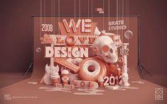 3D Design (Typo) | dragdis