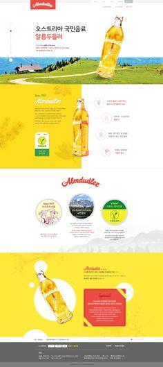 판넬 Food Web Design, Web Design Trends, Site Design, Web Design Inspiration, App Design, Website Layout, Web Layout, Layout Design, Homepage Design