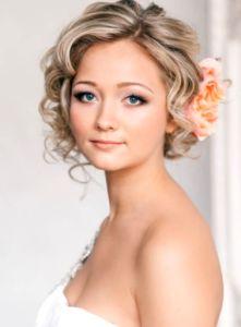 Wedding Hairstyles For Short Hair Wedding Hairstyles For Short Hair  Pinterest  Unique Hairstyles