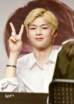 When You Smile, Your Smile, Daniel K, Produce 101, 3 In One, Love At First Sight, Rapper, Maine, Daddy