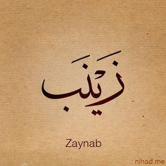 Arabic calligraphy, Zaynab.