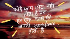 कोई काम छोटा बडा नही होता है पर हर एक काम की अपनी importance होती है! #motivational_video #hindi_short_Story #कोई_काम_छोटा_नही_होता Youtube Video Link, Movie Posters, Movies, Films, Film Poster, Cinema, Movie, Film, Movie Quotes