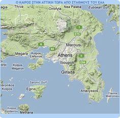 meteo.gr: Ο Καιρός - Μετεωρολογικές προγνώσεις για την Ελλάδα