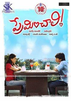 preminchali movie posters