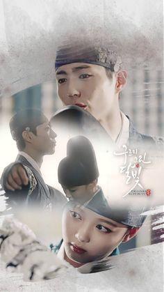 ภาพที่ถูกฝังไว้ Moonlight Drawn By Clouds, Kim Yoo Jung, Arts Award, Falling In Love With Him, Coming Of Age, Female Poses, Comedy, Fiction, Romantic