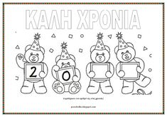 Teddy Bear Coloring Pages, Coloring Books, Winter Activities, Preschool Activities, Learn Greek, Christmas Crafts, Xmas, End Of Year, Too Cool For School