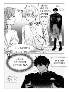 Angel Princess, Anime Couples Manga, Nalu, Manhwa Manga, Oak Tree, Manga Comics, Love Story, Comic Art, Baby Animals