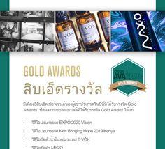 Jeunesse garners 21 awards in 2020 AVA Digital Awards Expo 2020, Ava, Awards, 21st, Skin Care, Digital, Kids, Children, Boys