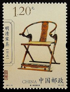 Chair.  Stamp from China, circa 2011