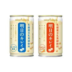 明日のキレイ <ヨーグルト風味><にんじんミックス> - 食@新製品 - 『新製品』から食の今と明日を見る!