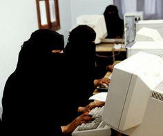 Veiled Yemeni women in computer class, Taiz Yemen