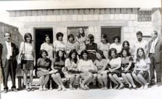 Sulaimanyah ladies in 29/08/1973 .