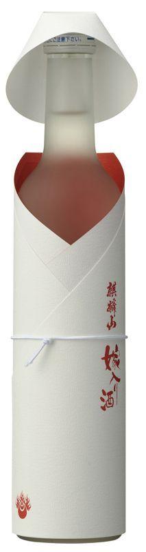 Sake packaging design by Ishikawa Ryuta