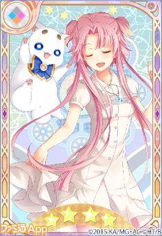 Aria Saichou y Akari