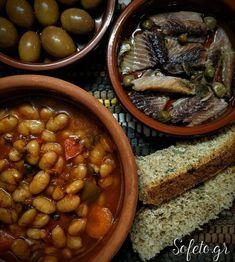 Vegan Vegetarian, Vegetarian Recipes, Chana Masala, Food Network Recipes, Recipies, Greek, Food And Drink, Cooking, Ethnic Recipes