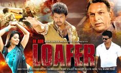 Poster Of Ek Aur Loafer (2003) In hindi dubbed 300MB Compressed Small Size Pc Movie Free Download Only At …::: Exclusive On All-Free-Download-4u.Com Team :::…