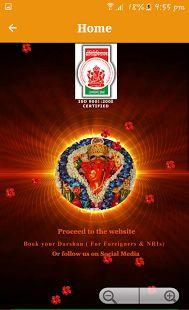 Shree Siddhivinayak Darshan- screenshot thumbnail