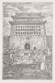 Bernard Leach (1887-1979)  Chen-Mun Gate, Peking, 1918  Posthumously printed soft ground etching, signed in the plate Bernard Leach 1918, numbered in pencil 7/25, framed and glazed 29.9 x 20.2cm.