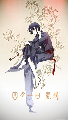 xxxHOLiC, Watanuki Kimihiro, Flower Background, Smoking Pipe