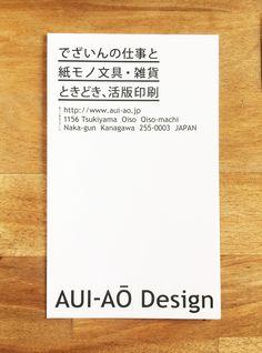 AUI AO Design