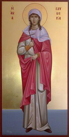 Αγία Γλυκερία / Saint Glyceria Byzantine Icons, Byzantine Art, Religious Icons, Religious Art, Church Icon, Orthodox Christianity, Orthodox Icons, Christian Art, Saints