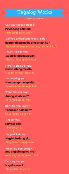 Tagalog Words, Tagalog Quotes, Kindergarten Language Arts, Kindergarten Reading, Filipino Words, Improve English Speaking, Doctor Quotes, Filipino Culture, Short Stories For Kids